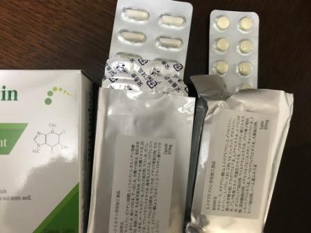 ゼファルリンの錠剤とカプセル